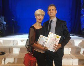 Caorle 2017 Consegna diploma accademia 2016/2017